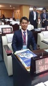 台南市議会表敬訪問