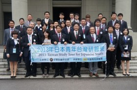 2013 日本青年台湾研修団