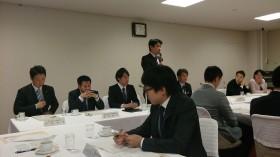 松本洋平青年局長