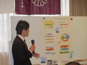 宮城未来塾大賞・特別賞の沼田知樹さんの発表