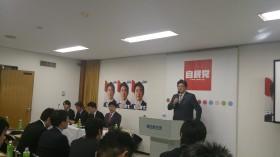 萩生田光一 党筆頭副幹事長・総裁特別補佐