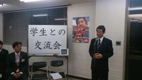 伊藤信太郎県連会長のあいさつ