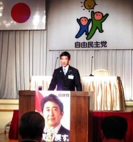 伊藤信太郎県連会長の挨拶