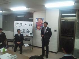 佐々木幸士青年部長のあいさつ