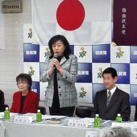 とのさき浩子 自民党宮城県連女性部長のあいさつ