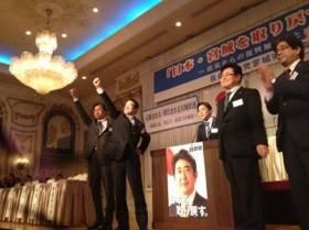 震災復興加速化・統一地方選挙必勝コール(佐々木幸士青年部長)