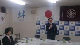 佐々木幸士青年部長の挨拶