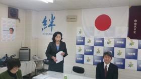 外崎浩子県連女性部長のあいさつ