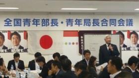 合同会議:中谷元衆議院議員講演