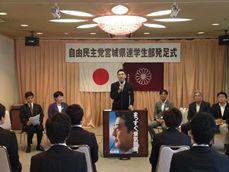 熊谷大党青年局長代理・参議員議員あいさつ