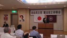 船田元本部長・柴山昌彦幹事の講演