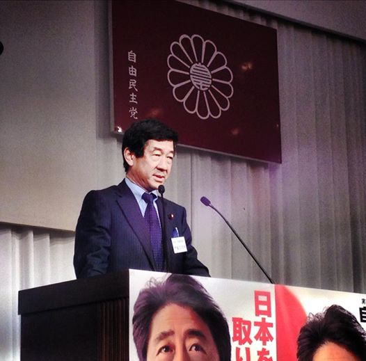 伊藤信太郎県連会長あいさつ