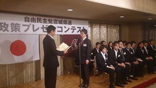 優秀賞:渡辺勝幸さん