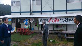 絆ハウス・ラグビーカフェ(釜石市鵜住居町)