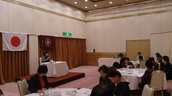 女性部代表者会議の様子