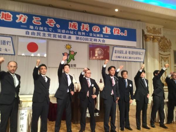 統一地方選挙必勝コール(佐々木幸士青年部長)