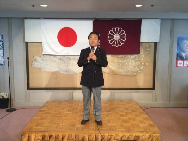 安藤俊威県議会議長決意表明