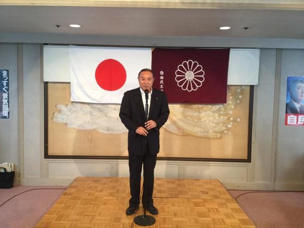 岡部恒司仙台市連会長決意表明
