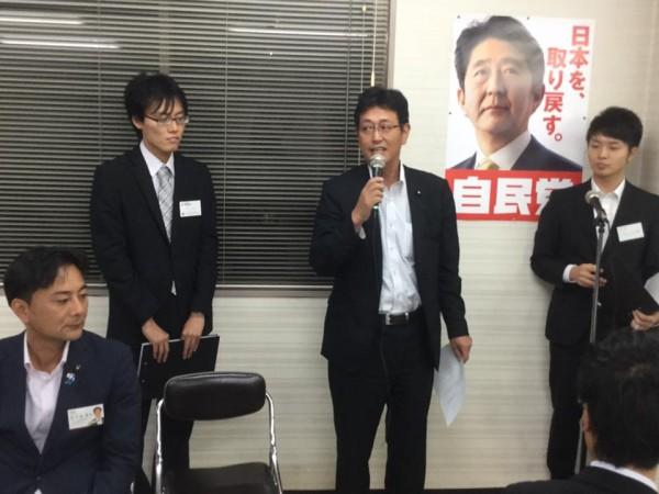 石川光次郎県連幹事長あいさつ