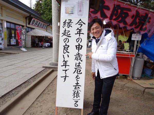 竹駒神社③