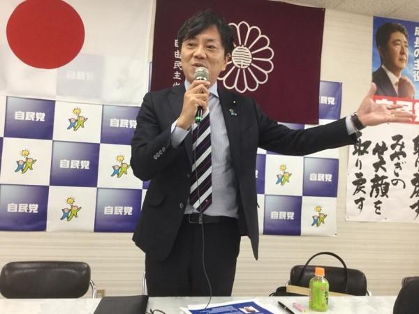 村上智行筆頭副幹事長講演