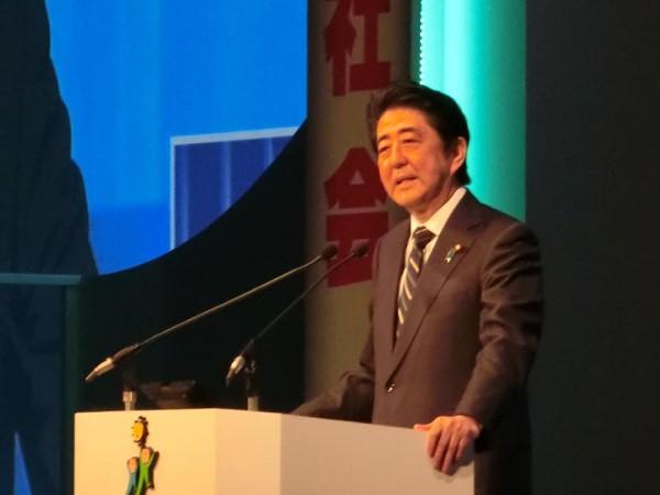 総裁スピーチ