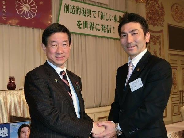 伊藤信太郎県連会長と熊谷大 公認候補者