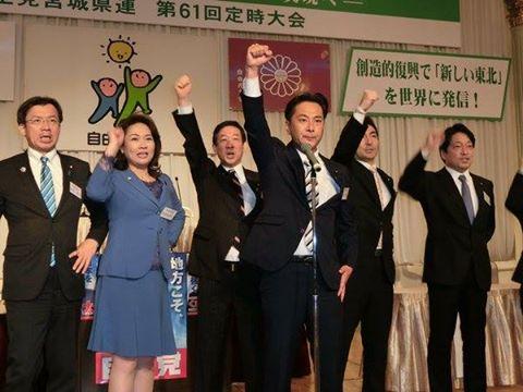 参議院議員選挙必勝コール(佐々木幸士青年局長)