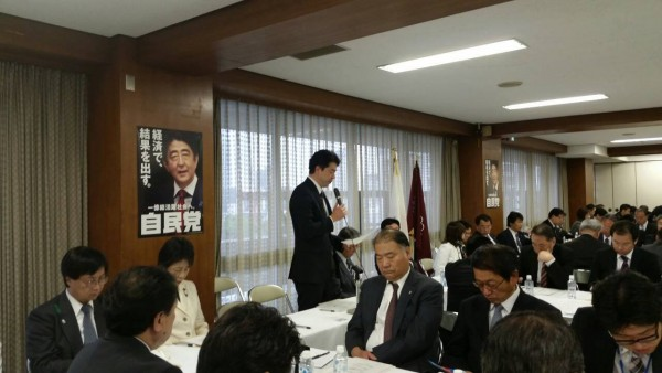 愛知治郎 党政調会長代理