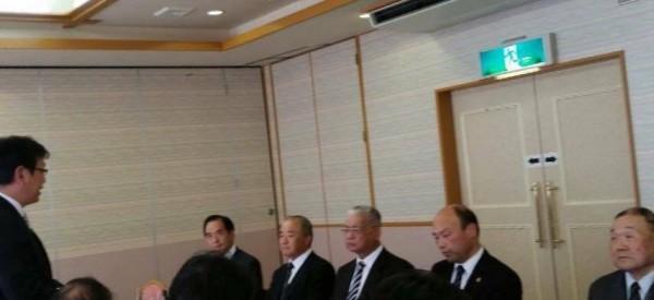 自民党鴬沢支部総会
