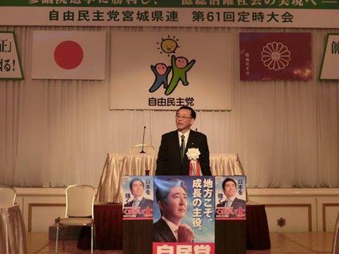 谷垣禎一幹事長講演