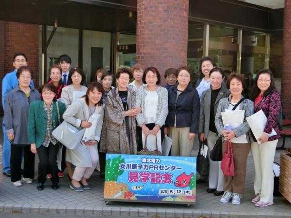 女川原子力PRセンター前で