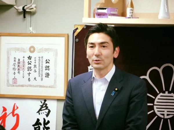 熊谷大参議院議員あいさつ