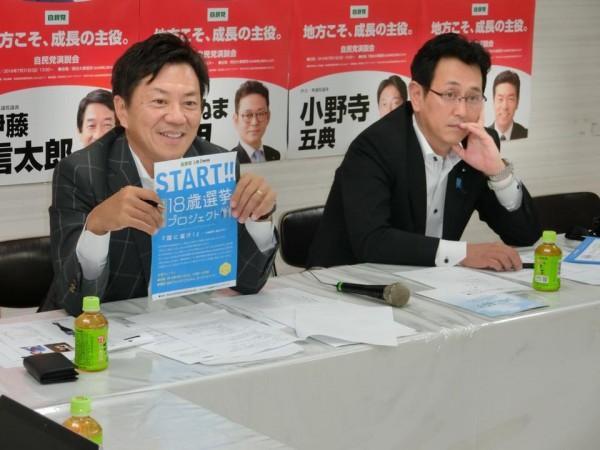 村上PTリーダーと石川幹事長