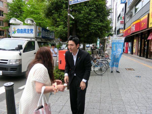 街頭演説会②
