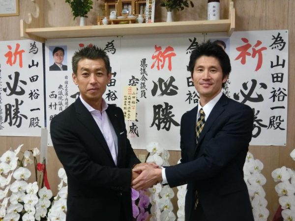 菊地忠久さんと溝口さん