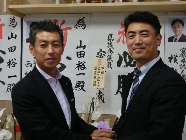 山田裕一さんと溝口さん