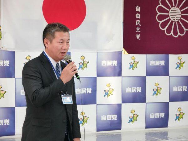 冨原亮 北海道連青年局長