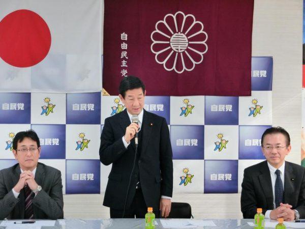 総務会① 伊藤県連会長あいさつ