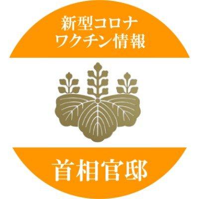 宮城 県 コロナ ツイッター